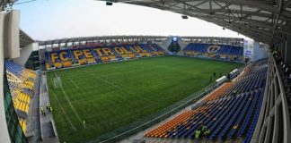 Este oficial! Pe ce stadion va juca Petrolul Ploiești în Liga 2